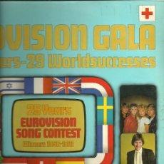 Discos de vinilo: EUROVISION GALA LP DOBLE (2 DISCOS) EDITA DO EN ESPAÑA AÑO 1981 . Lote 28722693