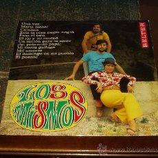 Discos de vinilo: LOS MISMOS LP SAME (PASA EL TREN) FREAKBEAT. Lote 28755089