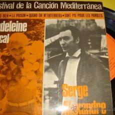 Discos de vinilo: FESTIVAL CANCIÓN MEDITERRÁNEA -EP- DADELEINE PASCAL, SERGE ALEXANDRE, JM PLANES, JEAN DANIAL. Lote 28766903