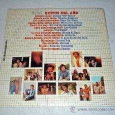 Discos de vinilo: LP DISCO VINILO . EXITOS DEL AÑO. Lote 28777280