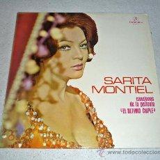 Discos de vinilo: LP DISCO VINILO . SARITA MONTIEL - EL ULTIMO CUPLE. Lote 28777350