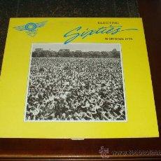 Discos de vinilo: 16 ORIGINAL ELECTRIC LP (BLIND FAITH,BYRDS,CANNED HEAT,MOVE,SPIRIT..). Lote 28792609