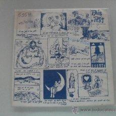 Discos de vinilo: OCULTS - PAIS PETIT 1991. Lote 28818938