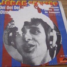 Discos de vinilo: JOHAN CRUYFF.JUGADOR DEL FC BARCELONA. OEI OEI OEI (0TRO BUEN CHUT). POLYDOR 1974. VINILO IMPECABLE. Lote 28825047