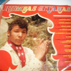 Discos de vinilo: RUMBAS GITANAS: ARGENTINA CORAL, ANTONIO GONZALEZ, EL CHALECO..... (BELTER, 1969). Lote 28836111