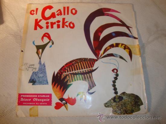 DISCO SINGLE - EL GALLO KIRIKO CUENTOS INFANTILES, AÑO 1967. (Música - Discos - LPs Vinilo - Música Infantil)
