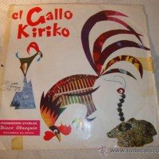 Discos de vinilo: DISCO SINGLE - EL GALLO KIRIKO CUENTOS INFANTILES, AÑO 1967.. Lote 28863589