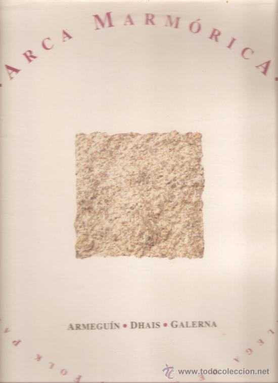 LP ARMEGUIN, DHAIS, GALERNA : ARCA MARMORICA : FOLK PROGRESIVO GALLEGO (Música - Discos - LP Vinilo - Étnicas y Músicas del Mundo)
