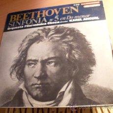 Discos de vinilo: BEETHOVEN ( SINFONIA Nº 5 EN DO MENOR ) LP ( CLAS1). Lote 29029845