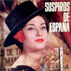 Discos de vinilo: LOLA FLORES, ENMA MALERAS, BANDA TAURINA DE MADRID Y JUANITO VALDERRAMA - 1963. Lote 29002237