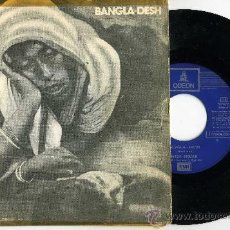 Discos de vinilo: GEORGE HARRISON/ BANGLA-DESH DEEP BLUE EMI ODEN. Lote 29224325