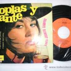Discos de vinilo: JUANITO CAMPOS / GREG SEGURA - NIÑA DEL PUERTO - EP MARFER 1967 - NUEVO OFERTA. Lote 29100447