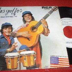 Discos de vinilo: LOS GOLFOS QUE PASA CONTIGO, TIO/POBRECITA DOÑA ENGRACIA 7 SINGLE 1976 RCA PROMO RUMBA. Lote 29108196
