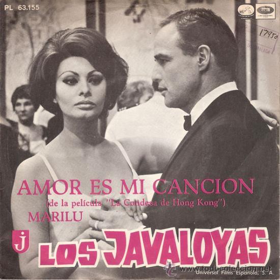 LOS JAVALOYAS - AMOR ES MI CANCION / MARILU (45 RPM) EMI 1967 - VG++/VG++ (Música - Discos - Singles Vinilo - Grupos Españoles 50 y 60)