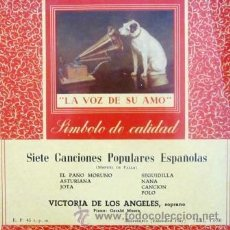 Discos de vinilo: VICTORIA DE LOS ÁNGELES - SIETE CANCIONES POPULARES ESPAÑOLAS - MANUEL DE FALLA. Lote 29181526