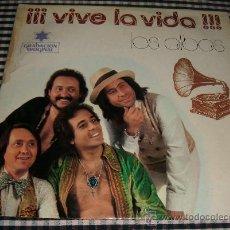 Discos de vinilo: LP LOS ALBAS AÑO 1978. Lote 29215820
