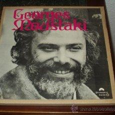Discos de vinilo: GEORGES MOUSTAKI LP SAME . Lote 29222225