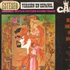 Discos de vinilo: LP CAMELOT - VERSION EN ESPAÑOL - CANTADO EN ESPAÑOL . Lote 29226465