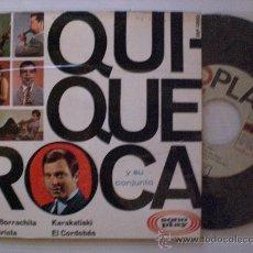 Discos de vinilo: QUIQUE ROCA, LA BORRACHITA +3. EP SONOPLAY 1966, NUEVO A ESTRENAR. FORMATO ALBUM. Lote 29233169