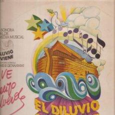 Disques de vinyle: DILUVIO QUE VIENE. Lote 29264944