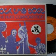 Discos de vinilo: HUES CORPORATION, ROCK THE BOAT, SINGLE RCA 1974, NUEVO A ESTRENAR. Lote 29332224