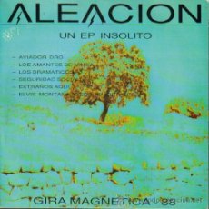 Discos de vinilo: ALEACION-AVIADOR DRO + LOS AMANTES DE MARIA + LOS DRAMATICOS + SEGURIDAD SOCIAL + EXTRAÑOS AQUI + . Lote 29336189