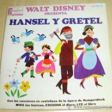 Discos de vinilo: - VINILO /LIBRO WALT DISNEY HANSEL Y GRETEL - ESCUCHA Y LEE EL CUENTO CON CANCIO. Lote 29411955