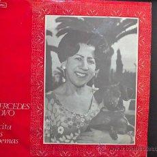 Discos de vinilo: MERCEDES NOVO RECITA SUS POEMAS - LP VINILO. Lote 29426827