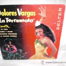 Discos de vinilo: DOLORES VARGAS-EP-A TU VERA+3 . Lote 29442873