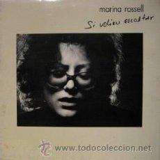 Discos de vinilo: SUPER LOTE 3 ALBUMS MARINA ROSELL- PENYORA / SI VOLIEU ESCOLTAR / BRUIXES I MADUIXES-MOLT BON ESTAT. Lote 29465208