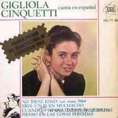 Discos de vinilo: GIGLIOLA CINQUETTI - EUROVISIÓN 1964. Lote 29468766