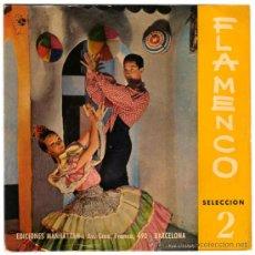 Discos de vinilo: PERICÓN DE CADIZ - R. ROMERO - M. VARGAS - FLAMENCO #2 - EP SPAIN 1958 - TELEFUNKEN TFJ 95512. Lote 29476851