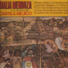 Discos de vinilo: AMALIA MENDOZA. Lote 32446571
