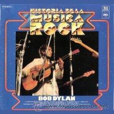 Discos de vinilo: BOB DYLAN - GREATEST HITS 1 - Hª MUSICA ROCK Nº 31 - PRACTICAMENTE NUEVO - PORTADA ISLA DE WIGHT. Lote 29504576