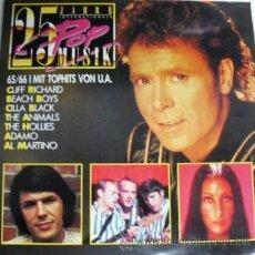 Discos de vinilo: DOBLE DISCO LP DE VINILO