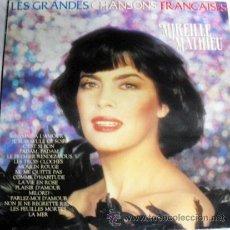 Discos de vinilo: DISCO LP DE VINILO LES GRANDES CHANSONS FRANCAISES MIREILLE MATHIEU 16 EXITOS, EDITADO POR ARIOLA 85. Lote 29533934