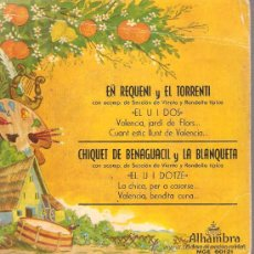 Discos de vinilo: EP VALENCIA FOLK: EÑ REQUENI Y EL TORRENTI + CHIQUET DE BENAGUACIL Y LA BLANQUETA . Lote 29534349
