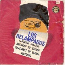 Discos de vinilo: LOS RELAMPAGOS-EP ALBORADA GALLEGA +3. Lote 29638322
