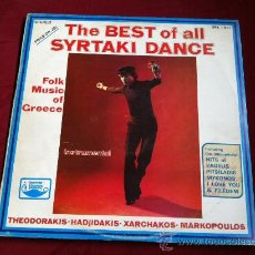 Discos de vinilo: THE BEST OF SYRTAKI DANCE . LP . GRECIA . Lote 29672932