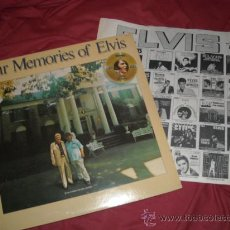 Discos de vinilo: OUR MEMORIES OF ELVIS LP RCA 1979 ELVIS PRELEY VER FOTO ADICIONAL. Lote 29719237