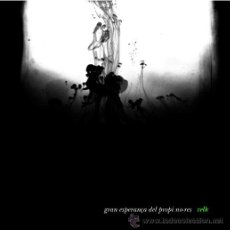Discos de vinilo: RELK - GRAN ESPERANÇA DEL PROPI NO-RES - LP RELKCAT 2011 - CATALÀ BPY. Lote 29719985
