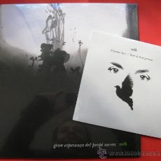Discos de vinilo: RELK - GRAN ESPERANÇA DEL PROPI NO-RES + EL PRIMER BOSC - LP + SINGLE RELKCAT 2011 - CATALÀ BPY. Lote 29720049