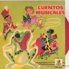 Discos de vinilo: CUENTOS MUSICALES - EL SAPOTE PRIETO + 3 (EP DE 4 CUENTOS) EMI 1959 - VINILO ROJO! - VG++/VG++. Lote 29754833