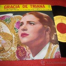 Discos de vinilo: GRACIA DE TRIANA DE LAS MINAS DE LINARES /GUITARRA NO LLORES ..+2 7