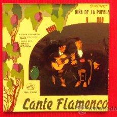 Discos de vinilo: NIÑA DE LA PUEBLA. Lote 29826661
