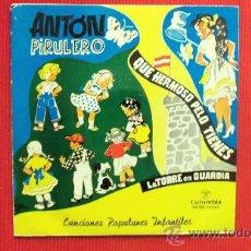 Discos de vinilo: CANCIONES POPULARES INFANTILES. Lote 29834582