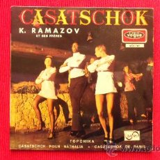 Discos de vinilo: K. RAMAZOV ET SET FRERES - . Lote 29800211