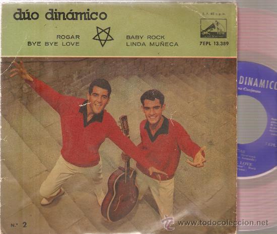 EP DUO DINAMICO - ROGAR + 3 (VINILO ROJO) (Música - Discos de Vinilo - EPs - Grupos Españoles 50 y 60)