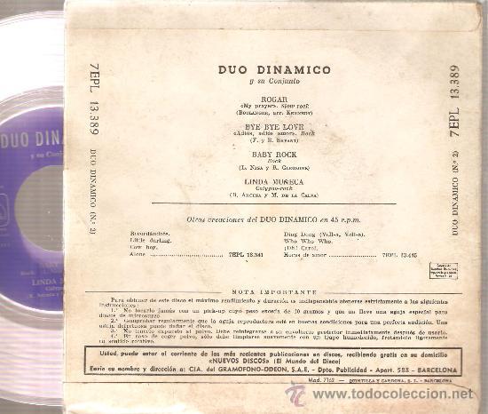 Discos de vinilo: EP DUO DINAMICO - ROGAR + 3 (VINILO ROJO) - Foto 2 - 29810767