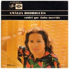 Discos de vinilo: AMÁLIA RODRIGUES – CUIDEI QUE TINHA MORRIDO – SN PORTUGAL – COLUMBIA 8E 006 40130 M. Lote 29877886